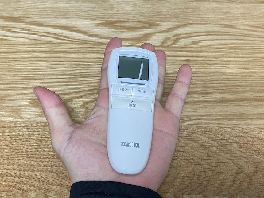 bt-540の重さ