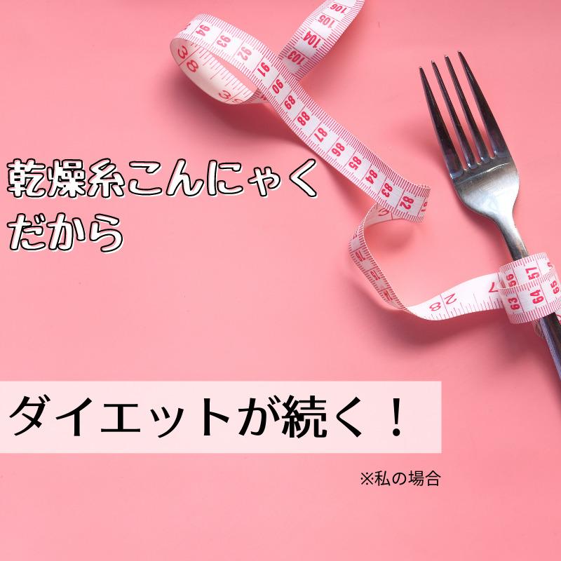 ぷるんぷあん ダイエット