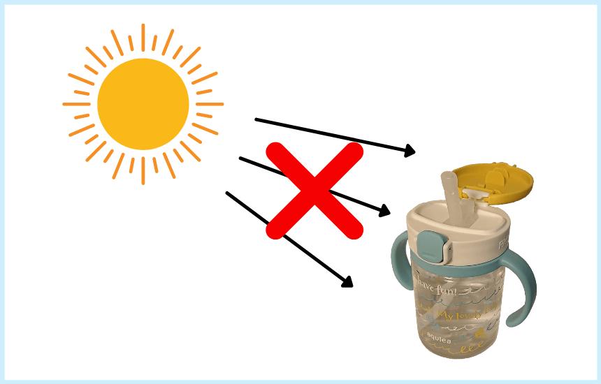 リッチェル おでかけストローマグで逆流する原因の1つは直射日光
