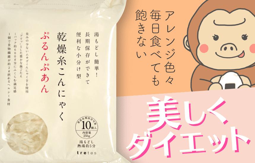 ぷるんぷあんのアイキャッチ
