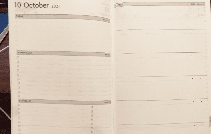 edit手帳の月の目標ページ