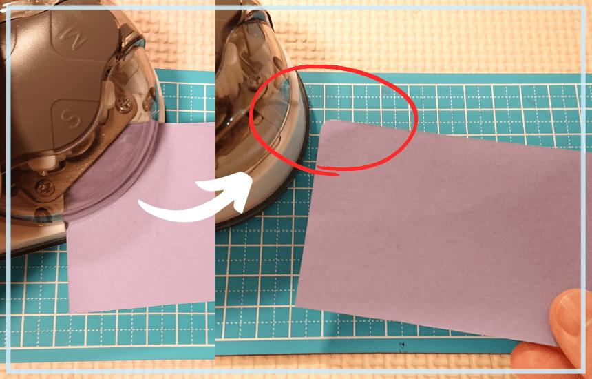 名刺サイズの紙をかどまるproで切った様子