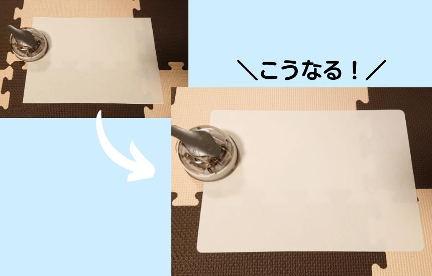 かどまるproで角を切ったA4用紙